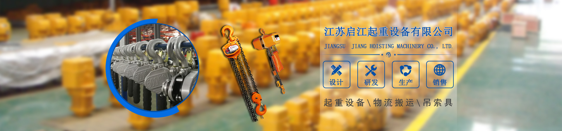 江sujiuwu至尊娱乐4起重设备有xian公司